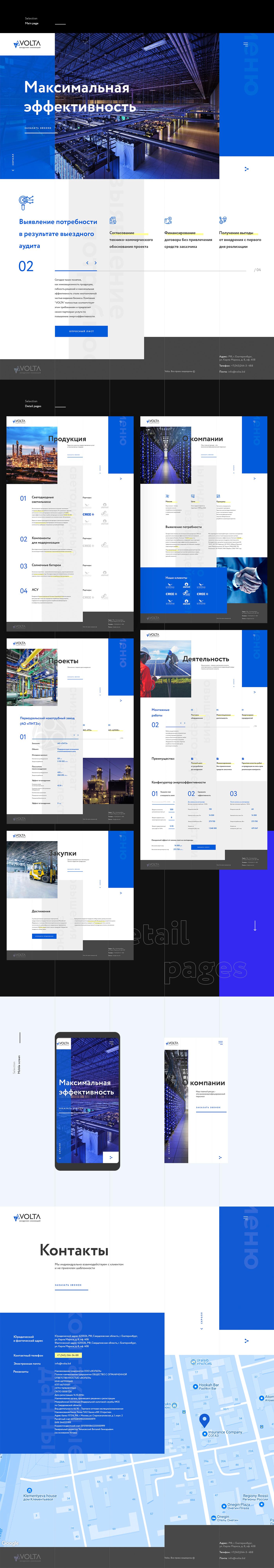 Веб UI ux простий анімація взаємодія типографія відео синій grid