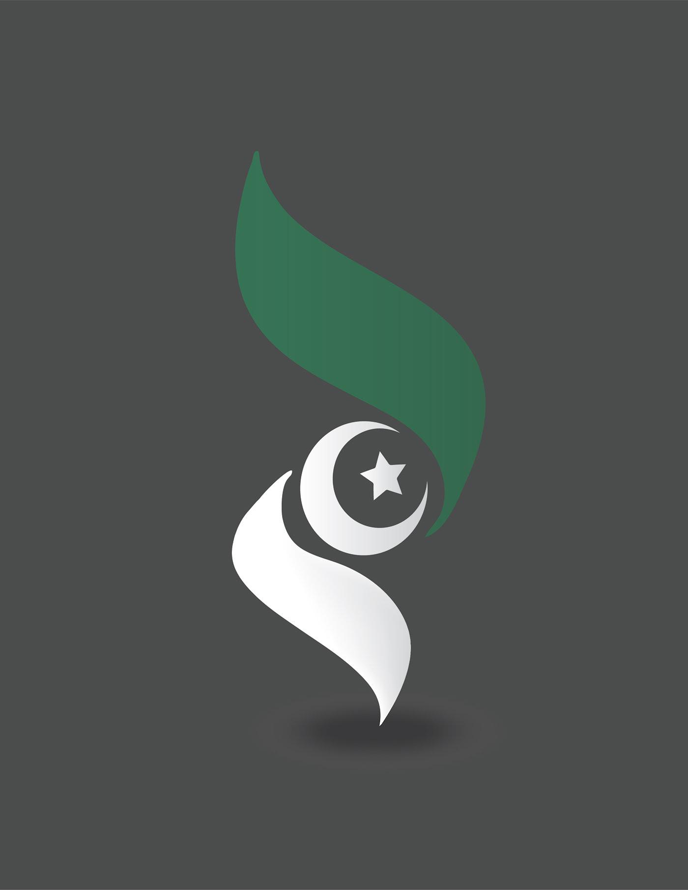 Pakistan Flag Free Download on Behance