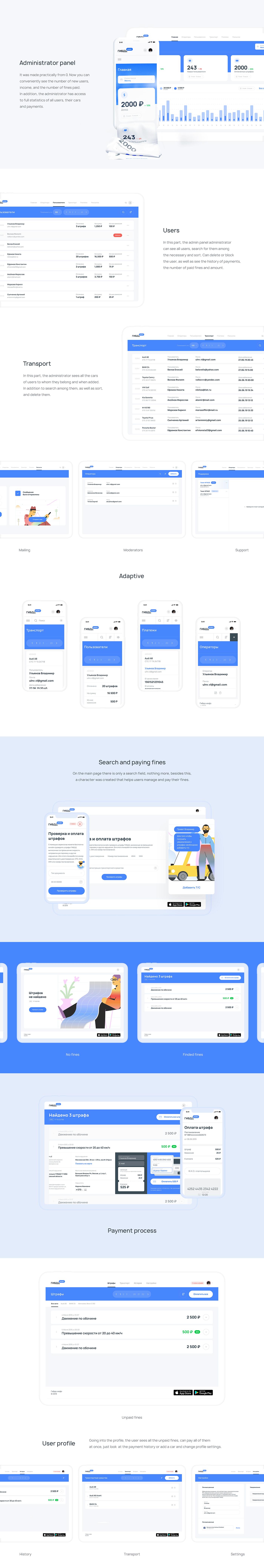 app design app UI ux clean admin Web Website Adaptive