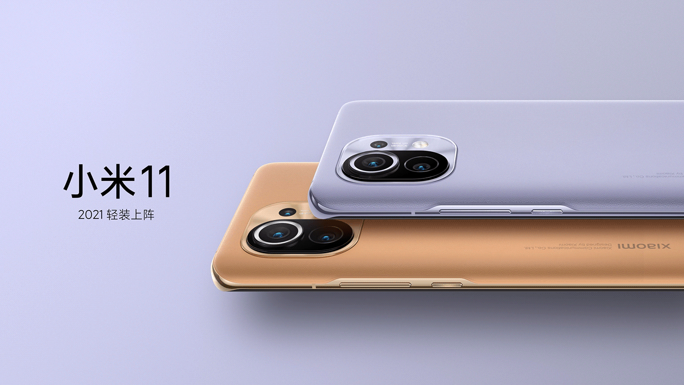CGI cloth leather MI11 smartphone xiaomi