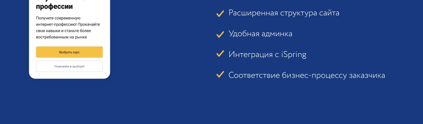 bitrix design development php site tilda UI ux Web
