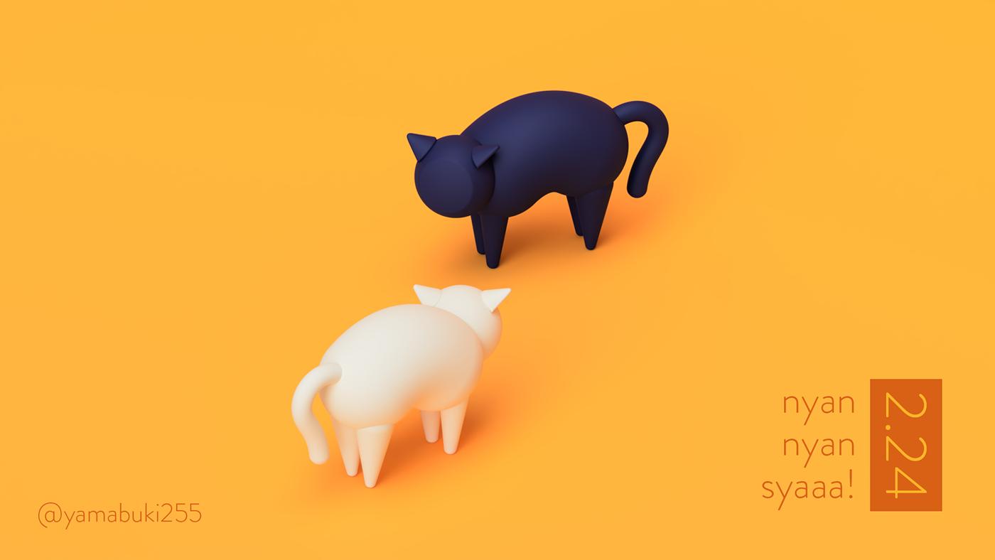 3dcg Cat pink kitten cad