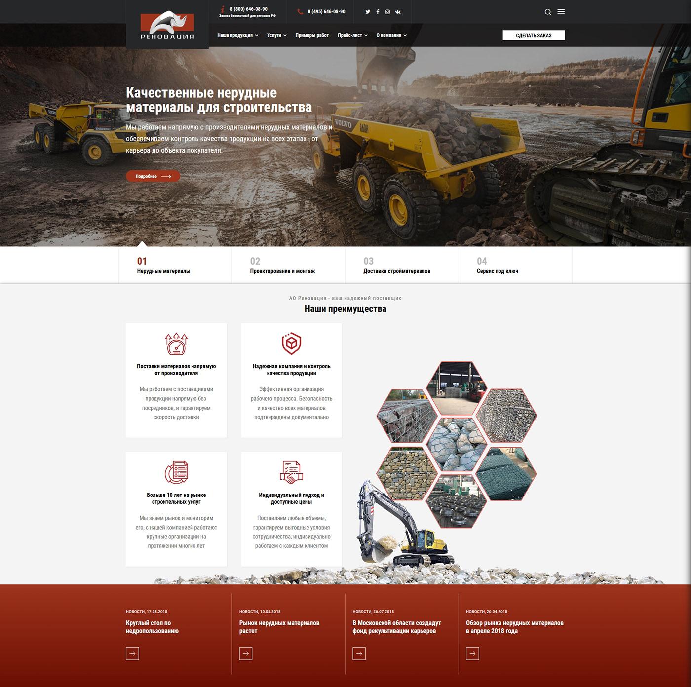 wordpress elementor Корпоративный сайт