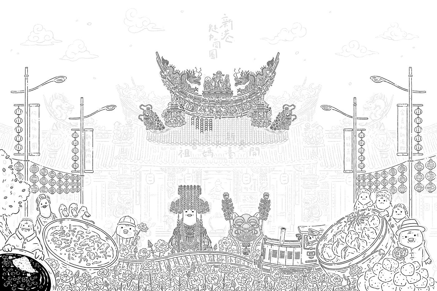 ILLUSTRATION  popoland 奉天宮 媽祖 插畫 插畫設計 新港 新港魅力商圈 波寶島 虎爺