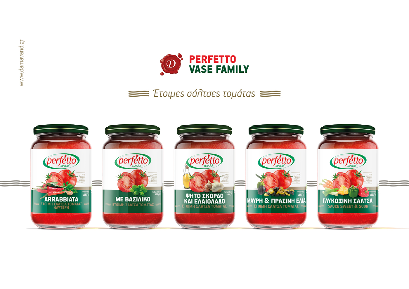 perfetto jar label design on behance