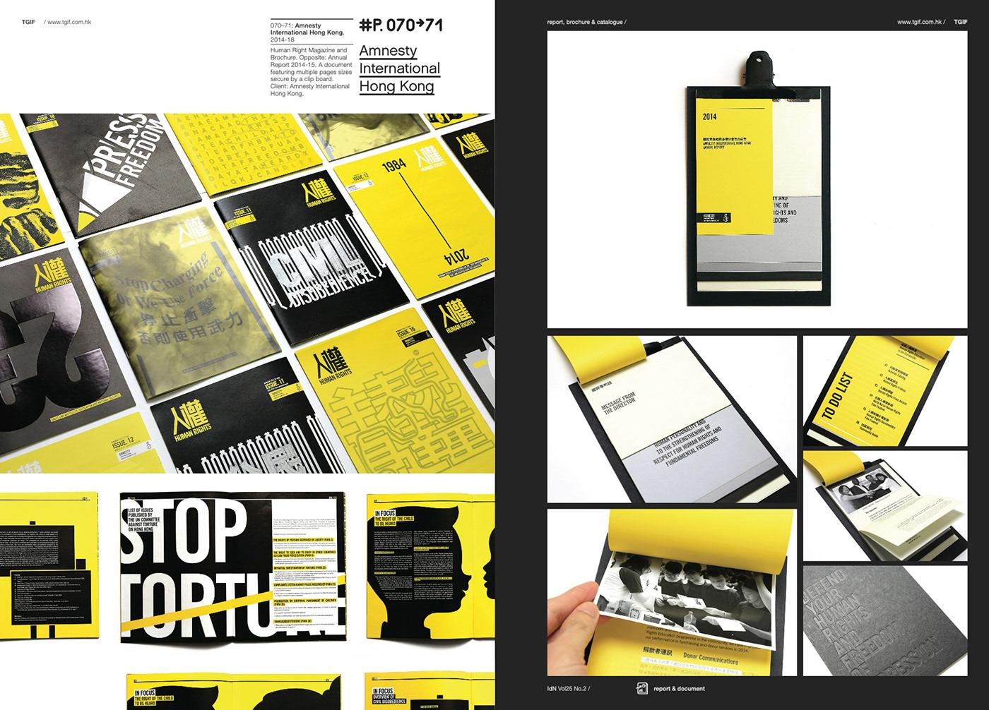 IdN v25n2: Report, Brochure and Catalogue Design