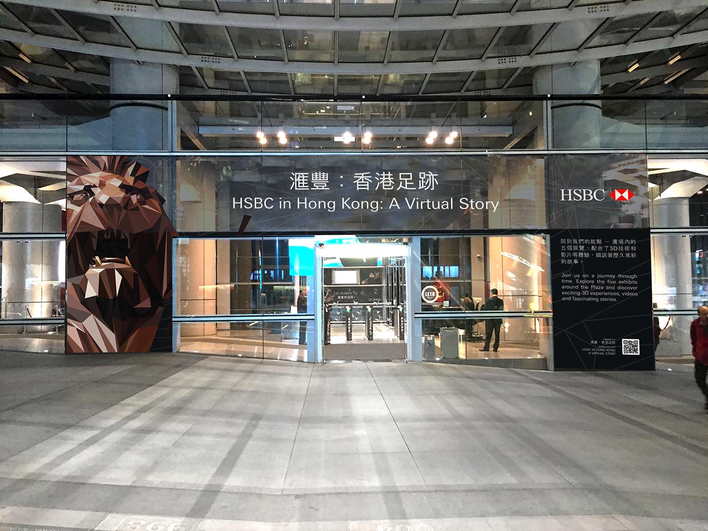 HSBC in Hong Kong: A Virtual Story on Behance