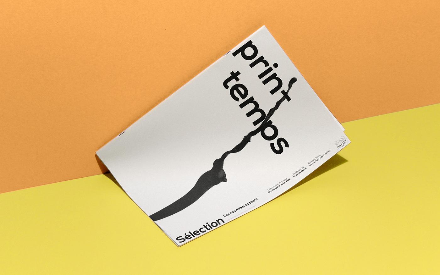 有創意感的26張雜誌文字排版欣賞