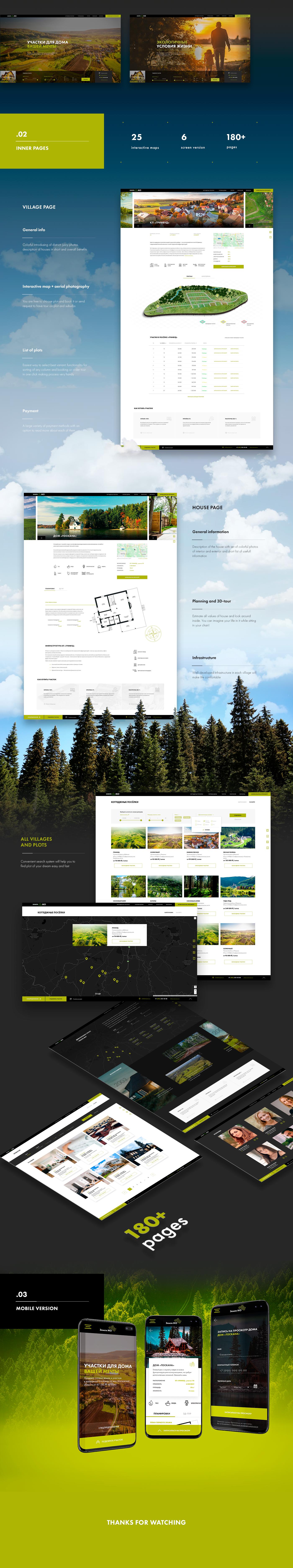 concept estate house search UI map mobile site interactive design