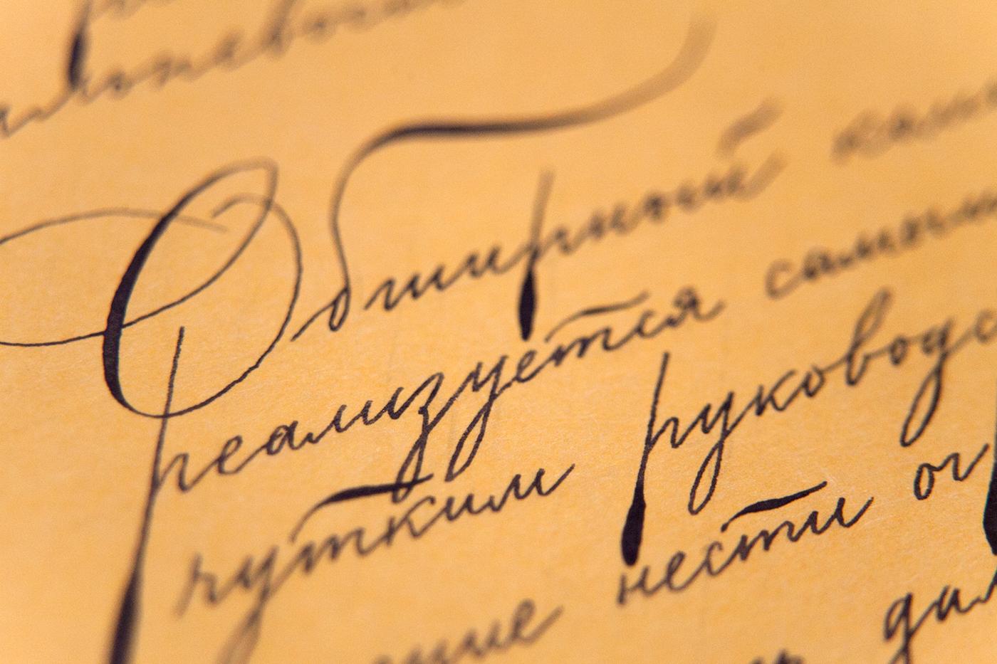 ET Lettering logo font type calligraphy logo lettering HAND LETTERING calligraphy and lettering artist evgeny tkhorzhevsky calligraphy artist