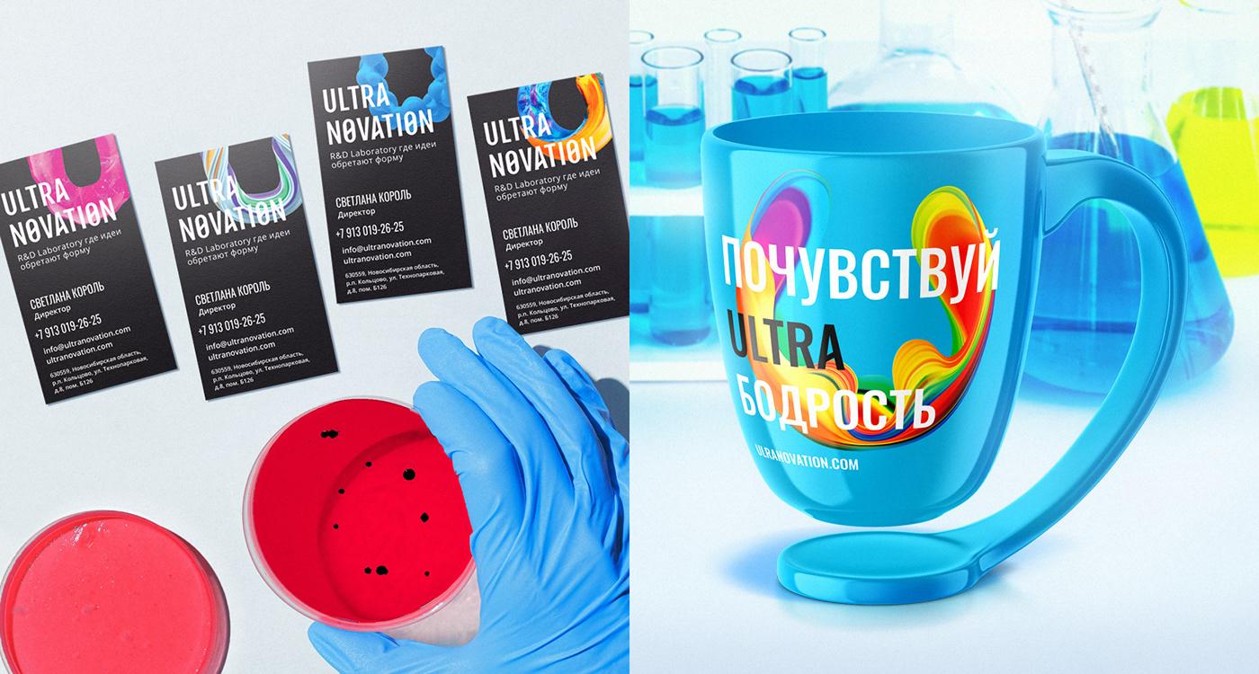 branding  c4d clubnik creative design identity laboratory logo naming Novation