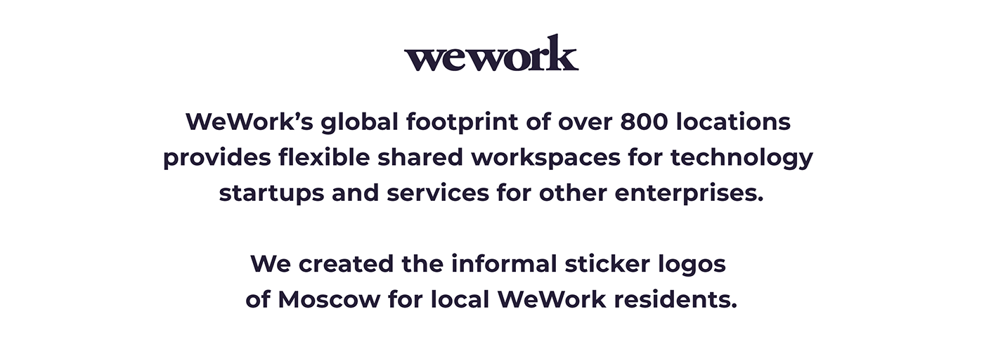 brand coworking design identity Moscow print Russia sticker stickers