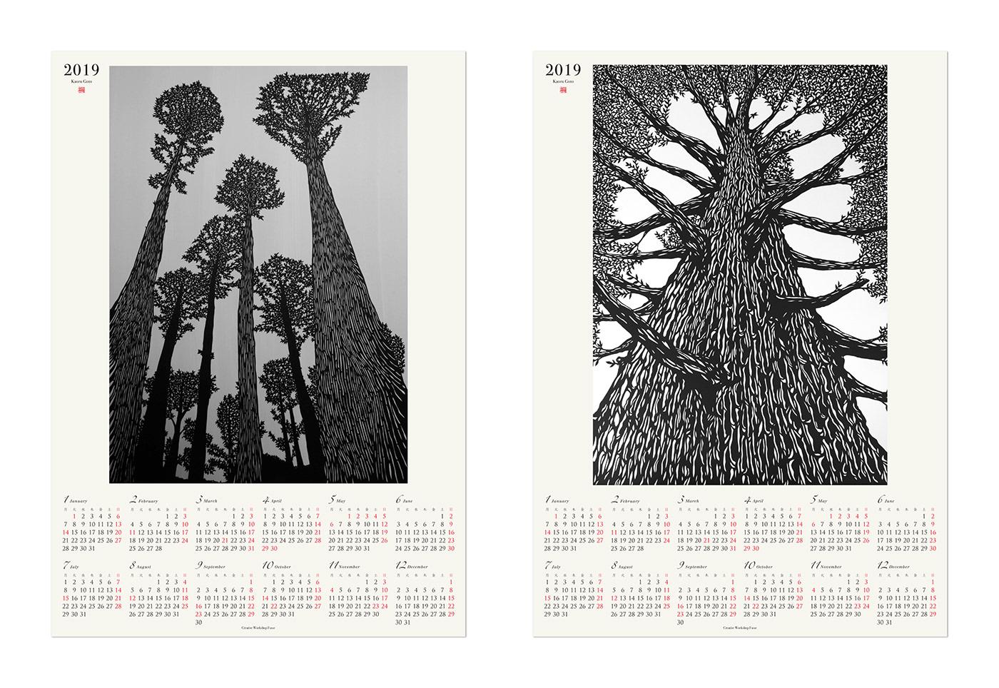 精美的36張月曆設計欣賞