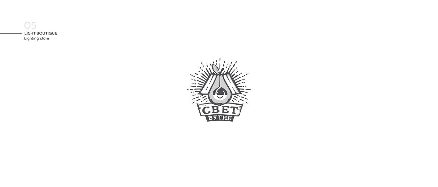 artlogo logo logocollection logofolio logoset лого лого коллекция логотипы