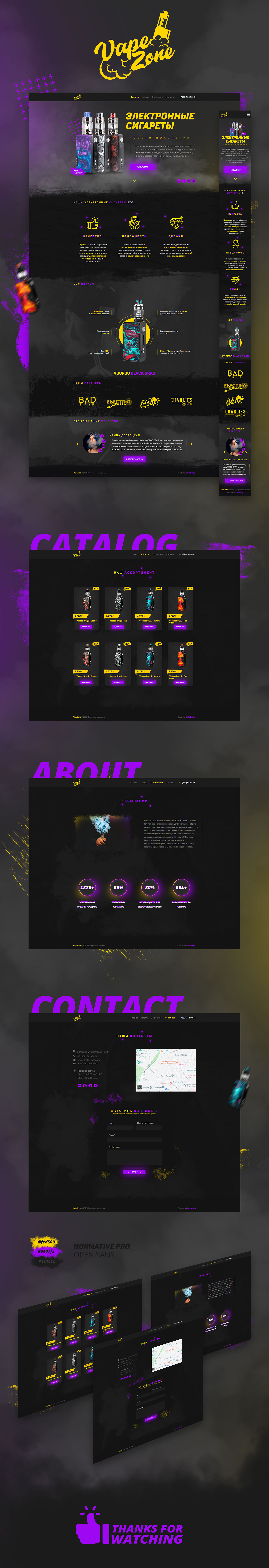 UI ux Vape Web Design  web site