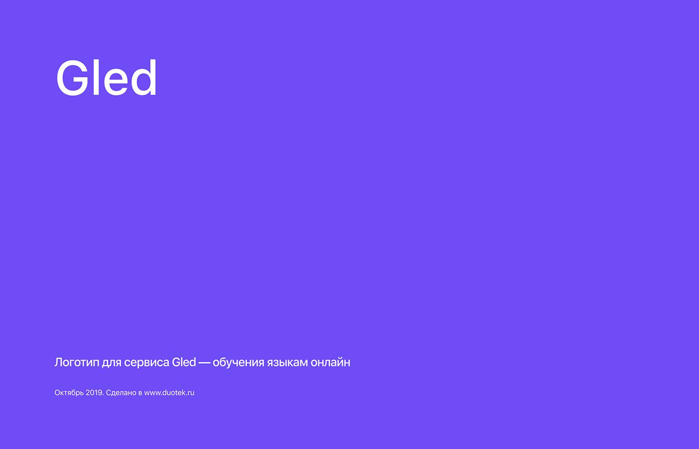 Image may contain: screenshot and purple
