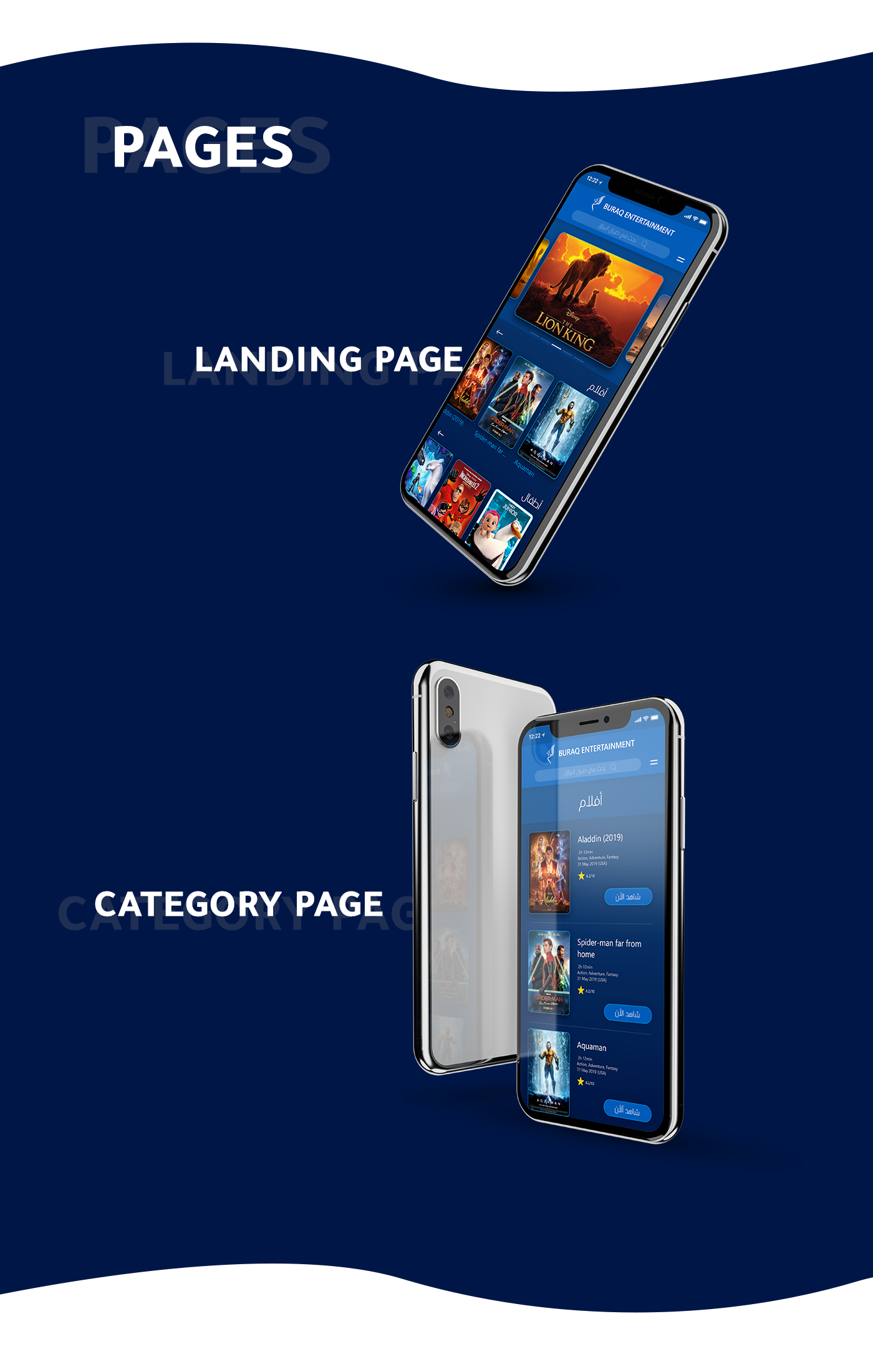 app design UI ux UI/UX inflight palne Airlines Fly buraq