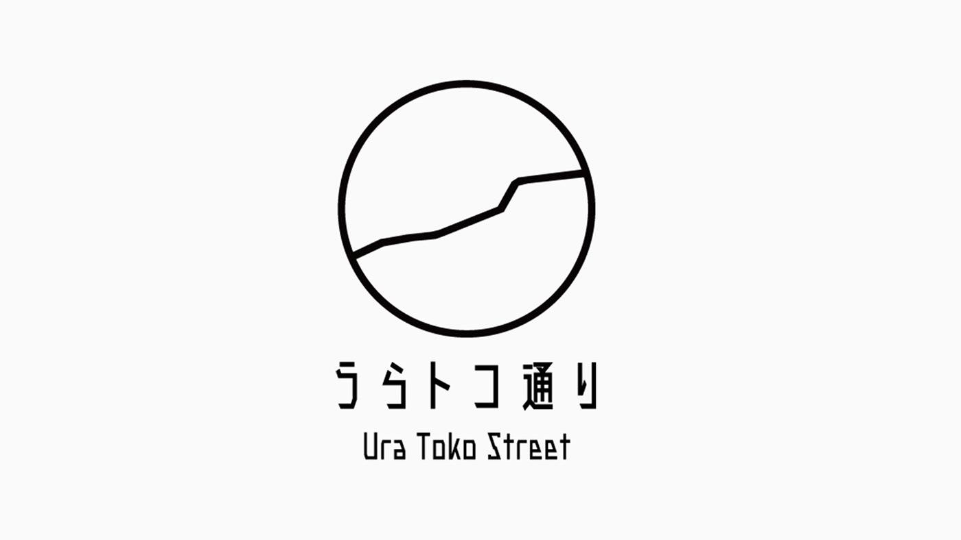 精緻的37套日式logo設計欣賞