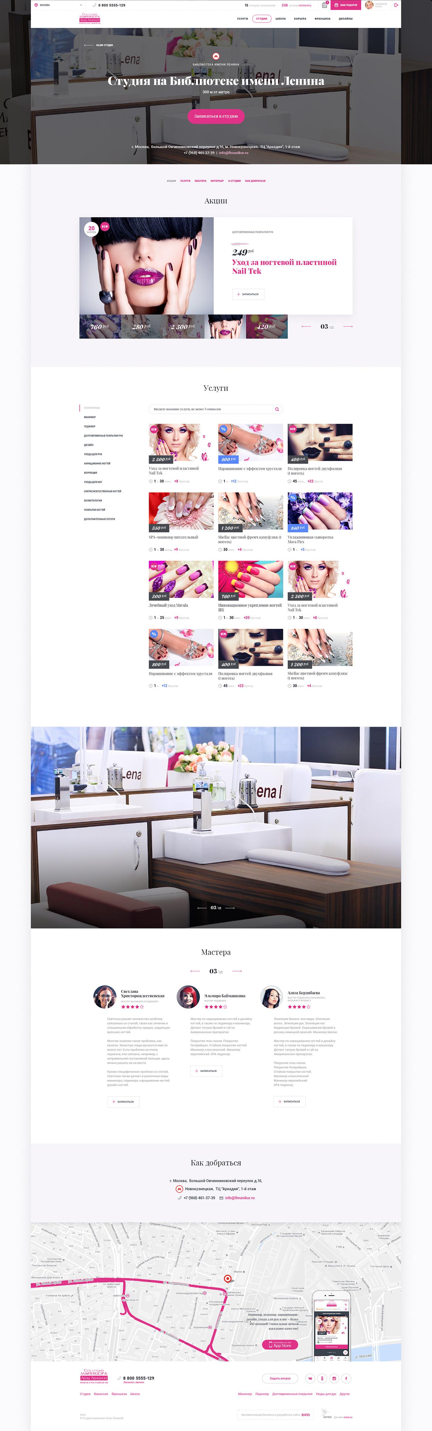 beauty manicure pedicure beauty salon app studio