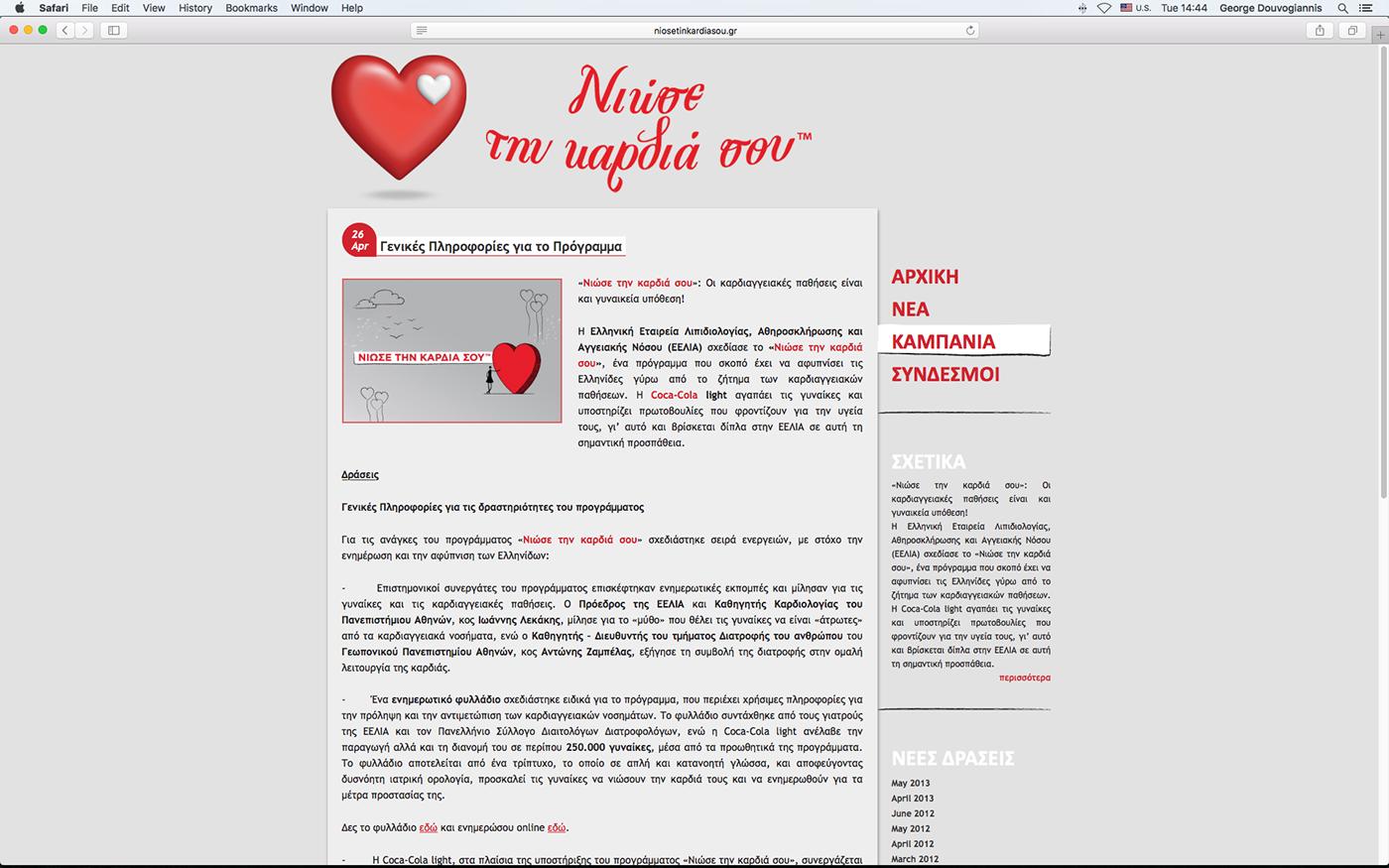 joomla development custom template wordpress