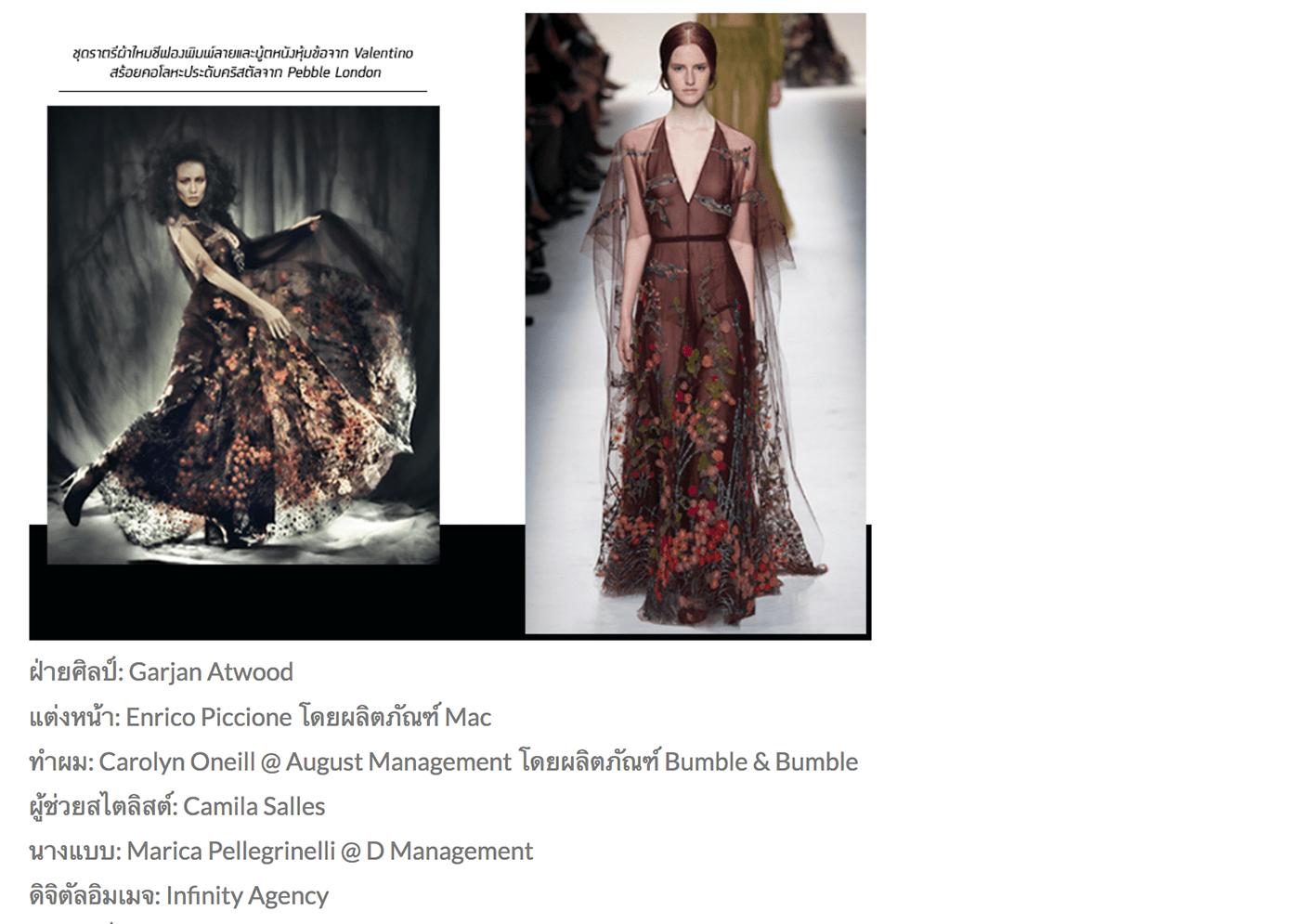 L'Officiel Thailand L'Officiel fashion editorial Infinity Agency garjan atwood Marla Lombardo Marica Pellegrinelli
