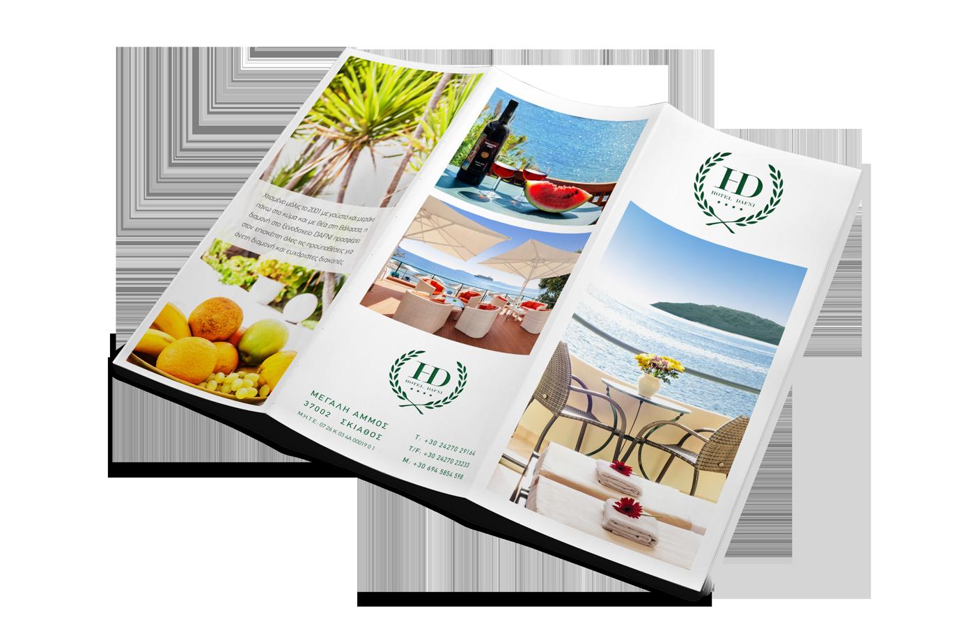 brochure skiathos trifold tri-fold Island tourism Greece
