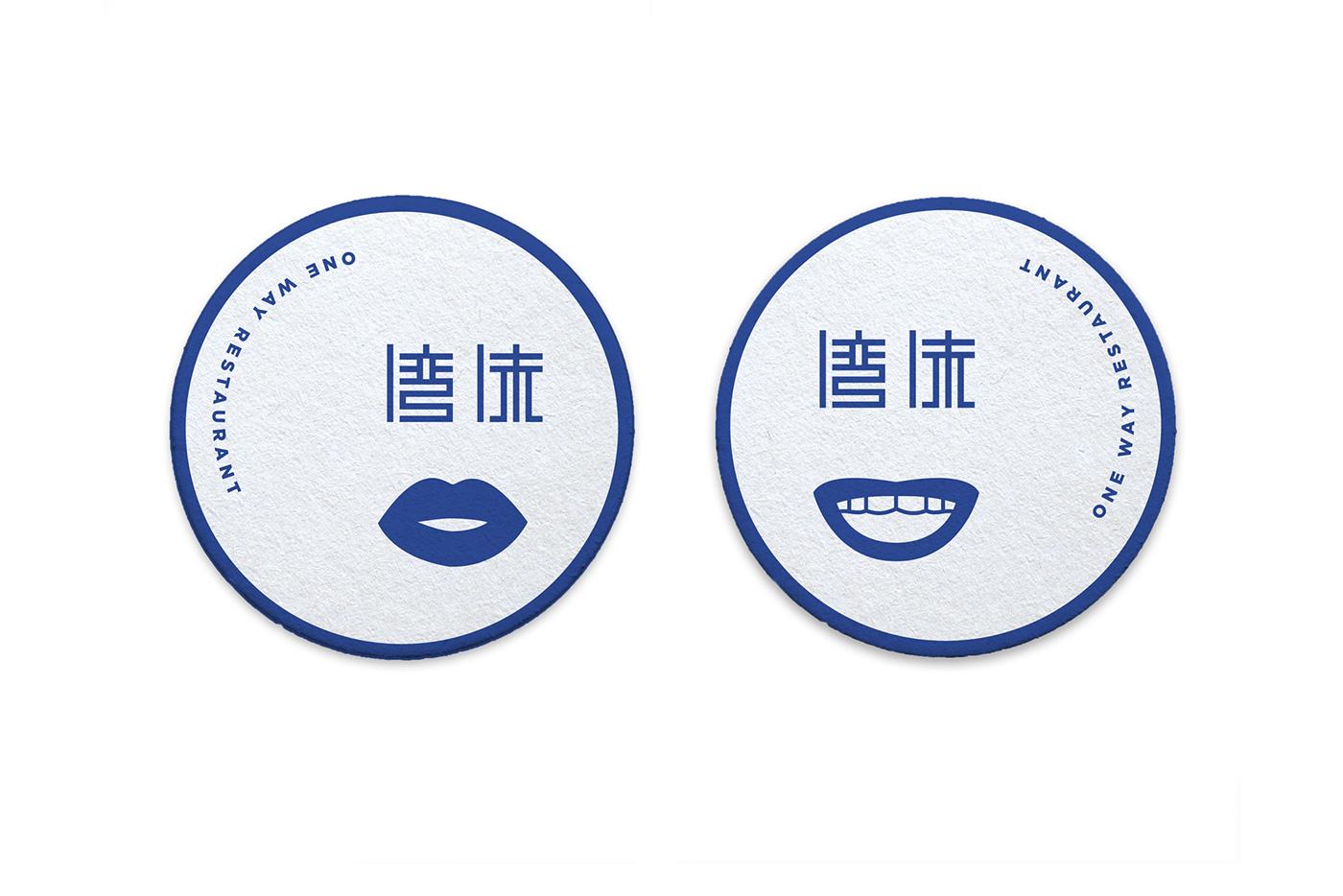 Hospitality design graphic design  branding  brand identity