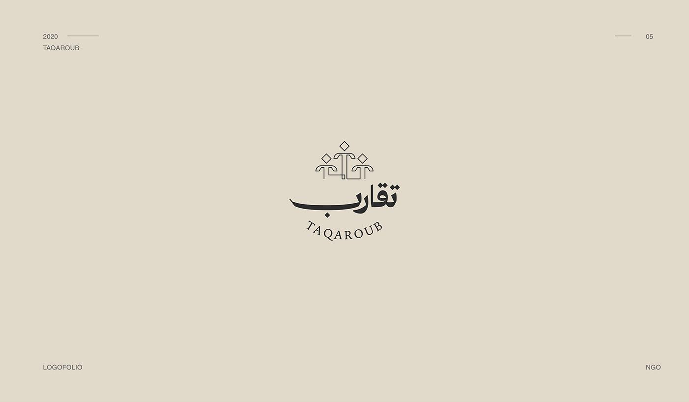 Taqaroub logo, NGO