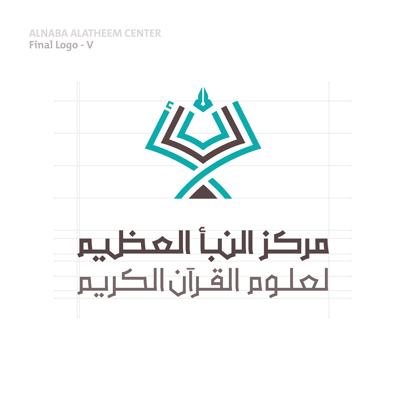 arabic Quran typography   Bahrain KSA islamic islam Qatar creative قرآن