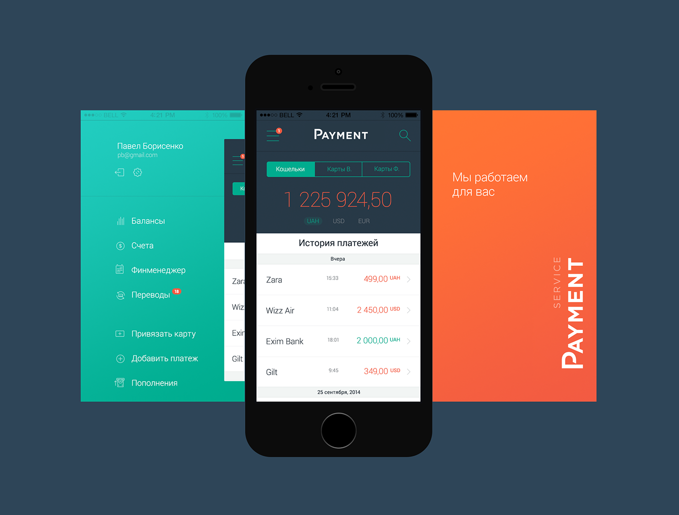 Payment service mobile app on behance for App design online