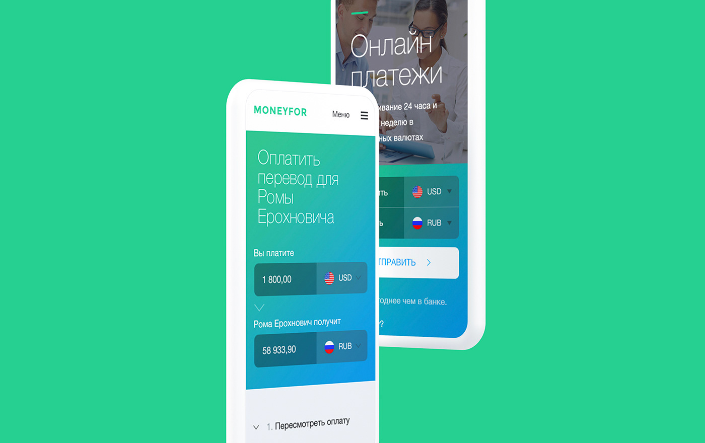 admin panel application Bitcoin Wallet  blockchain exchanging financial payment trading platform Transactions user-friendly
