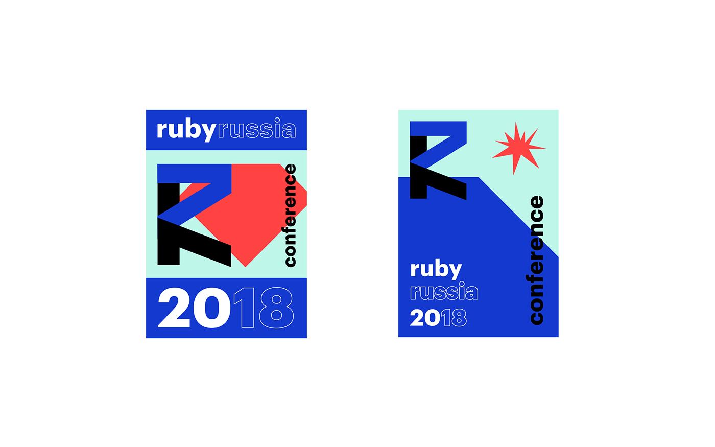ruby Russia conference RubyOnRails ror developer programming  Event community vrgame