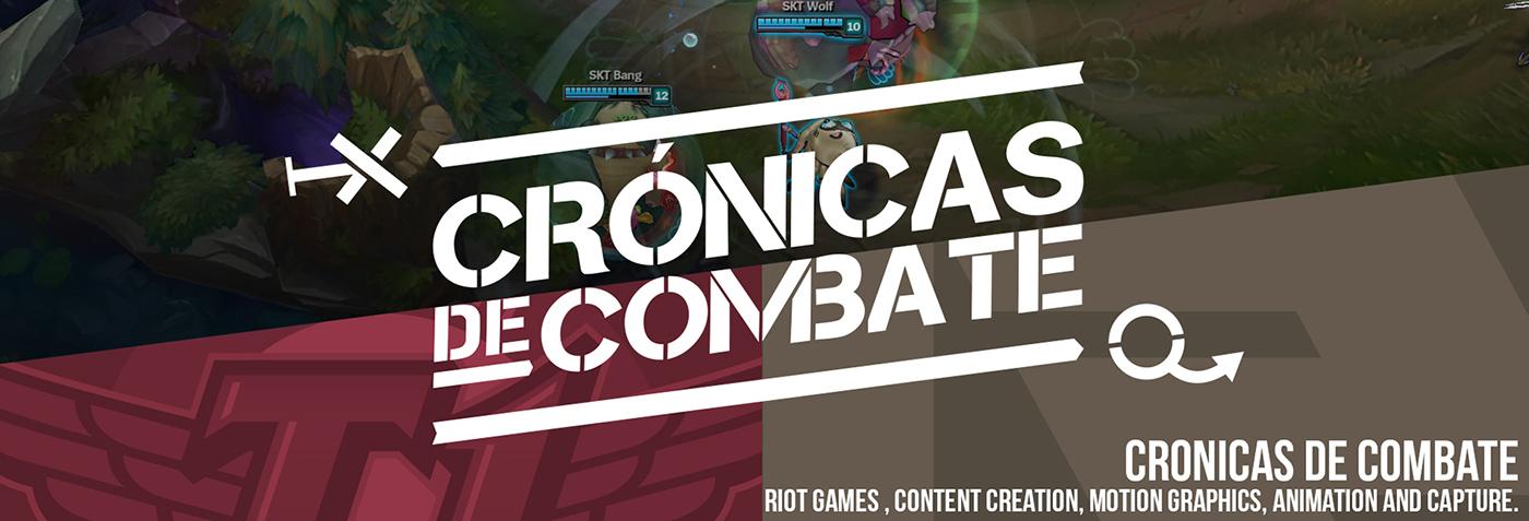 Web cronicas de combate animation  RIOT GAMES edition esports