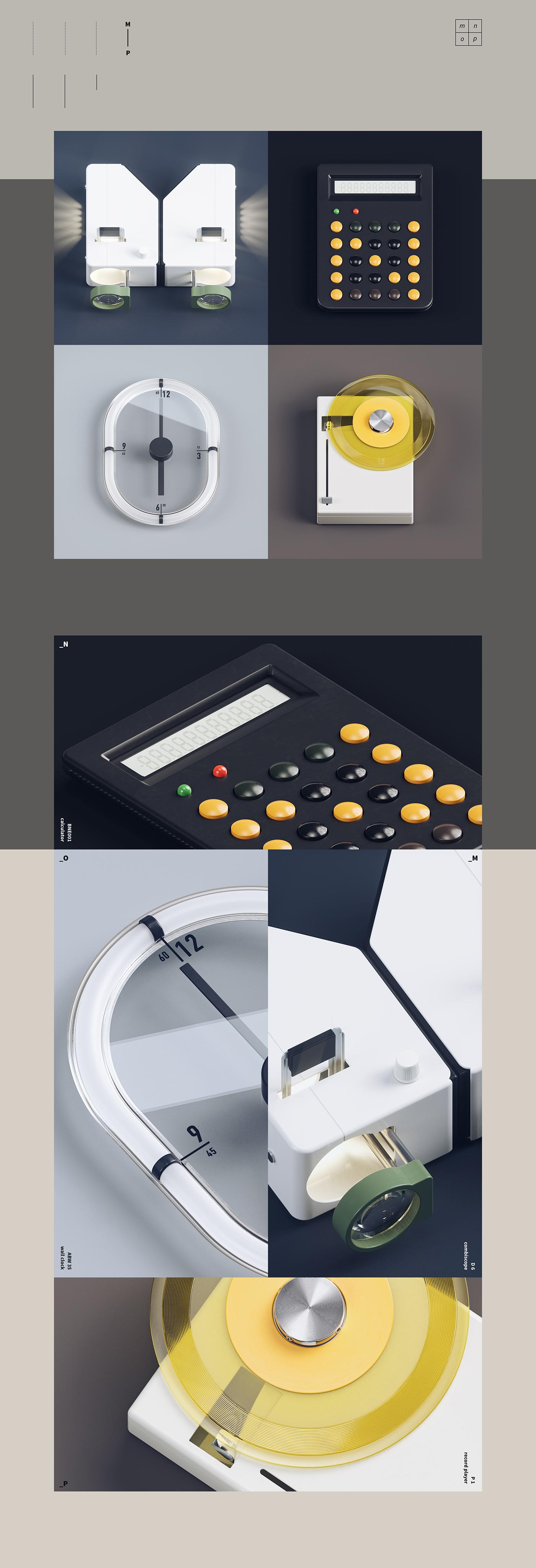 Beautiful Braun-like Style 3D Typography