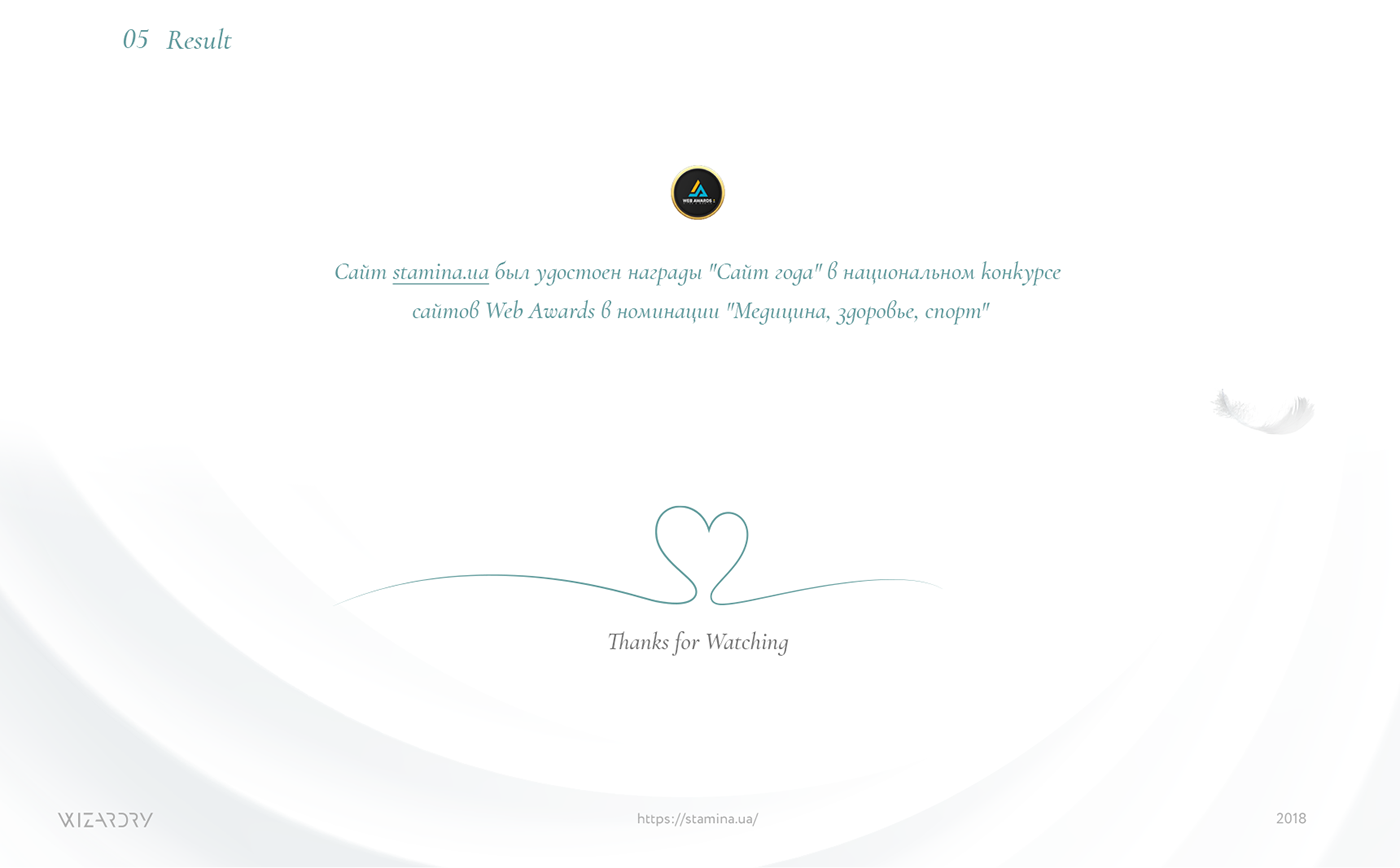 stamina медицина спина web-design concept здоровье site