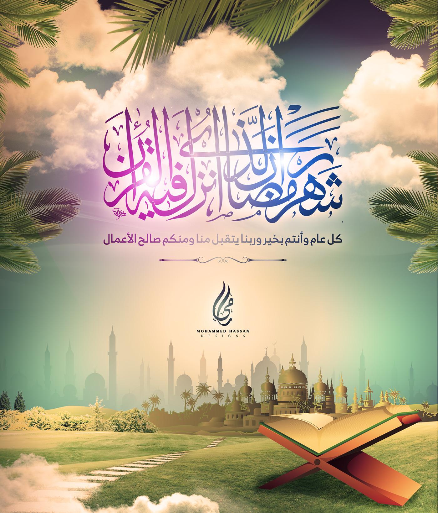 free psd ramadan �� �� ��� on behance