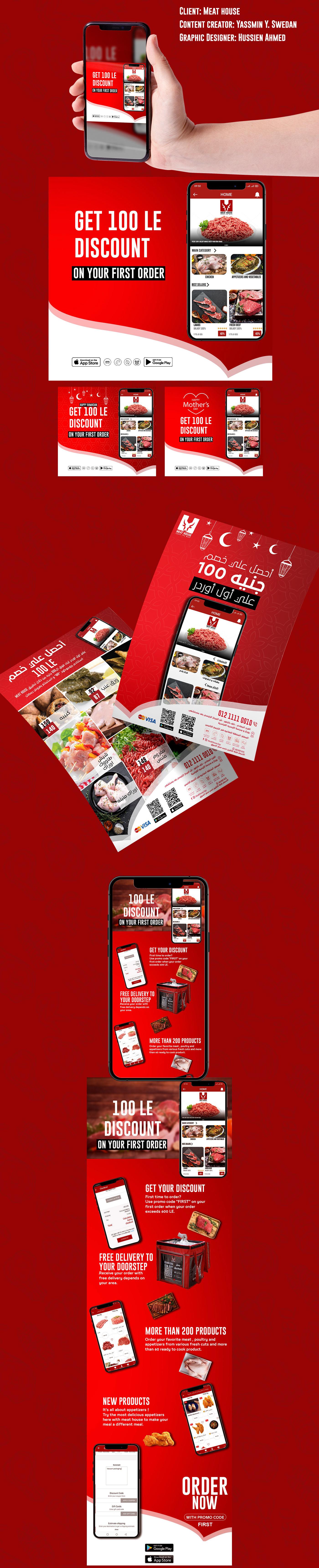 beef,burger,butcher,butchery,meat,meat house,social media,t-bone