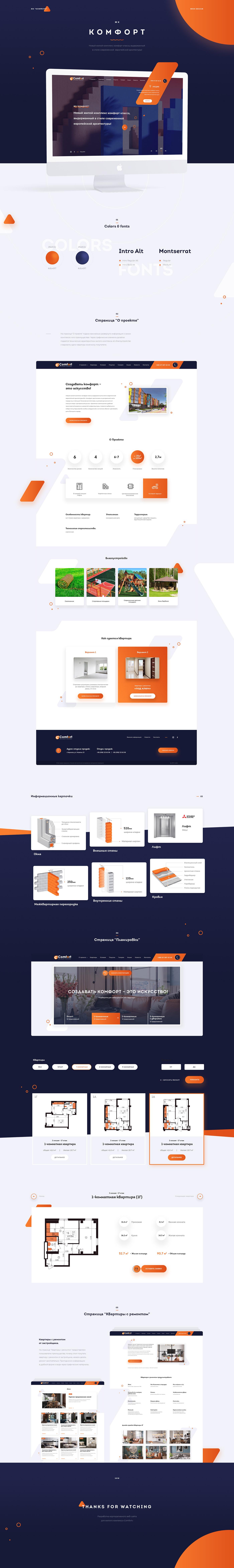 Web ux UI design corporate prototype