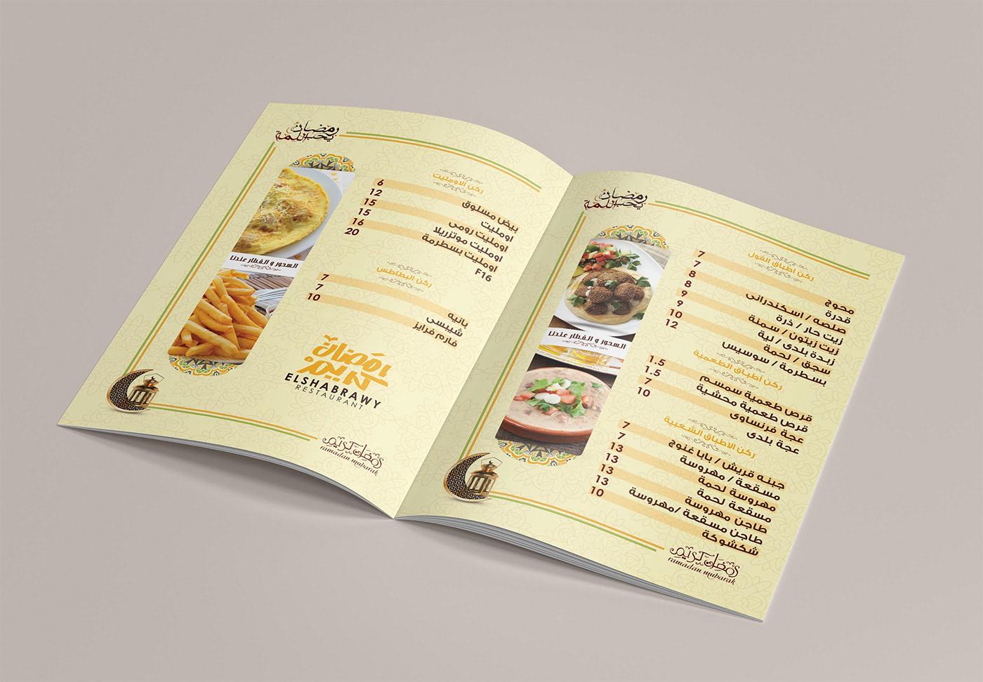 Image may contain: menu and book
