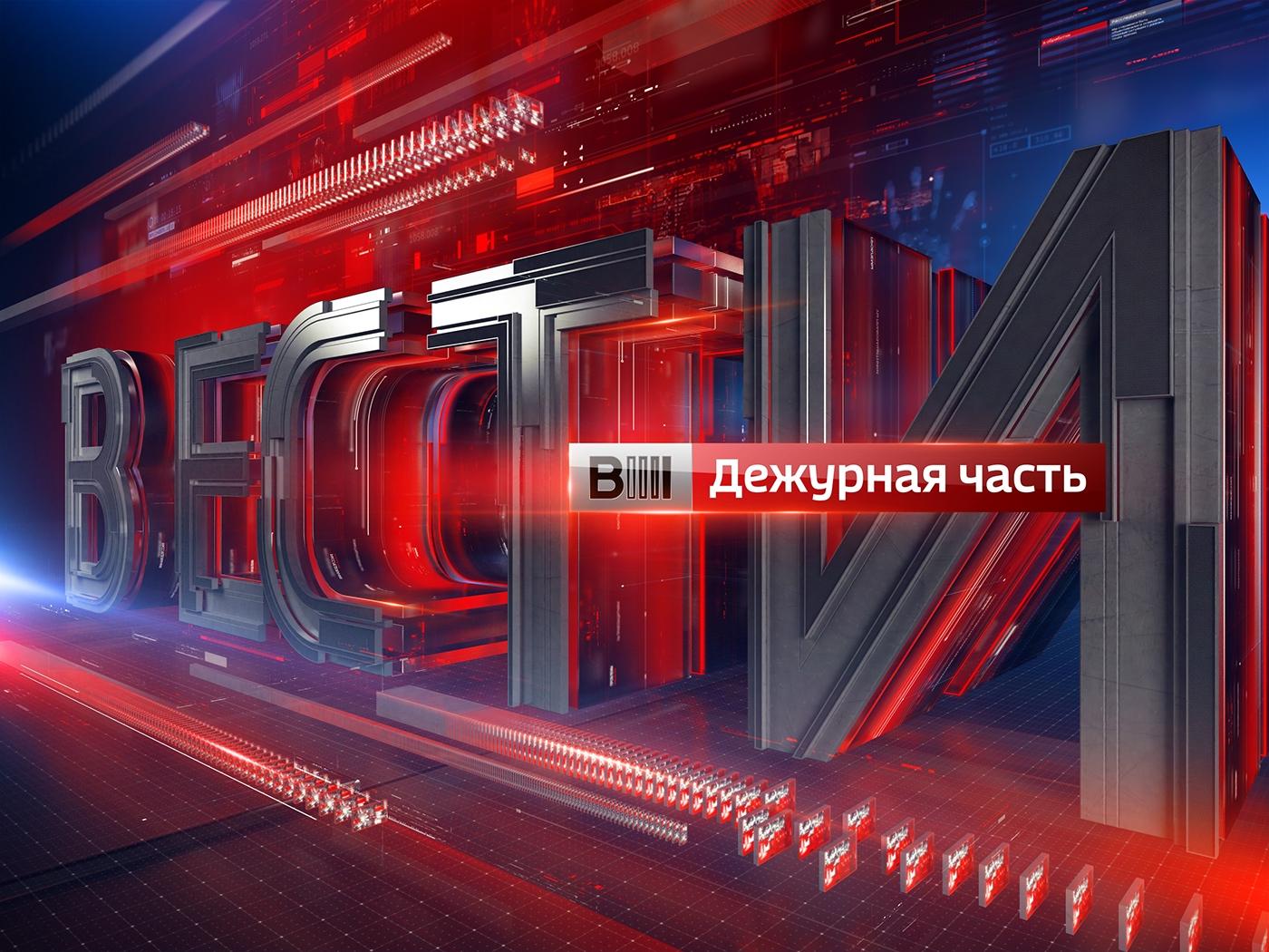 Новозыбков поздравления по телевизору