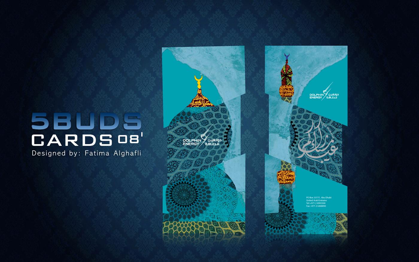 Eid Al-Fitr card design, 5BUDS Competition 08 on Behance
