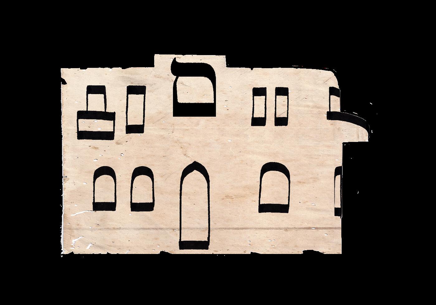Tel Aviv buildings windows final project city Urban font