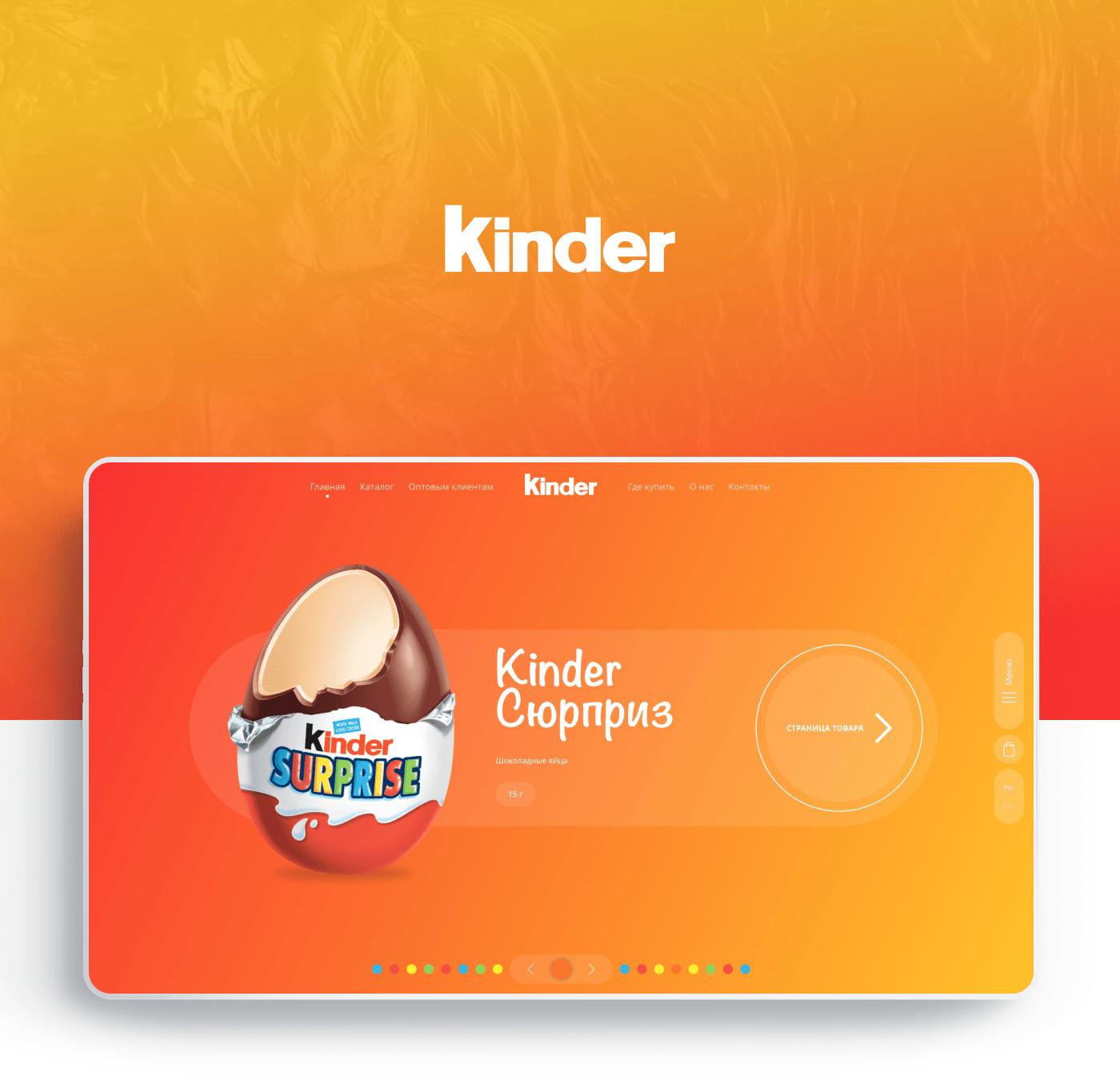 Kinder Shop Online