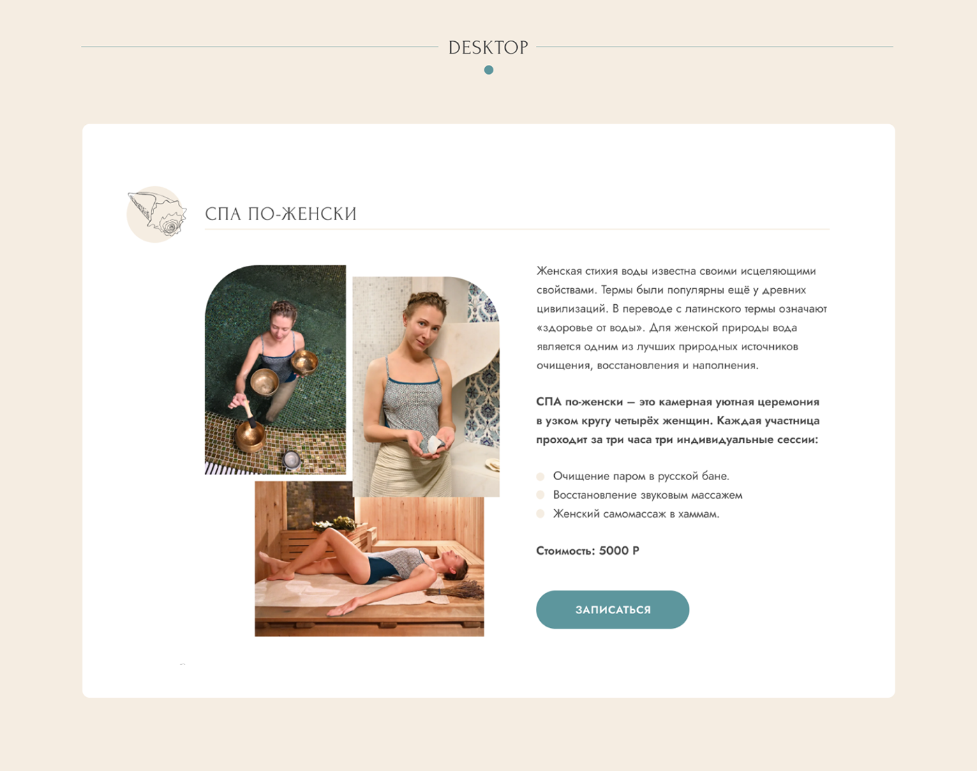 personal website psychologist psychologist website ux/ui