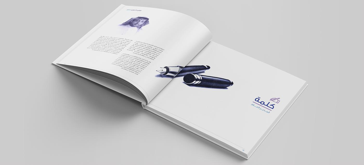 annual report Ideas Window publishing   report