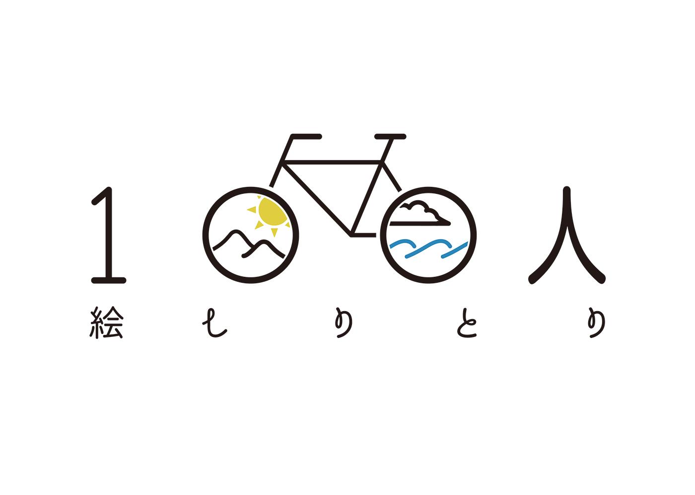 優質的37套日式logo設計欣賞