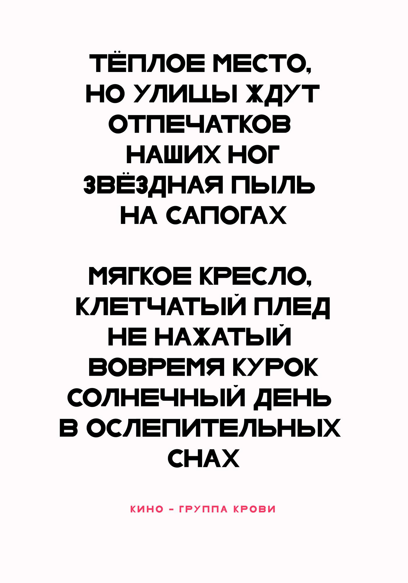 display font font Golden Ratio lettering type Typeface typeface design