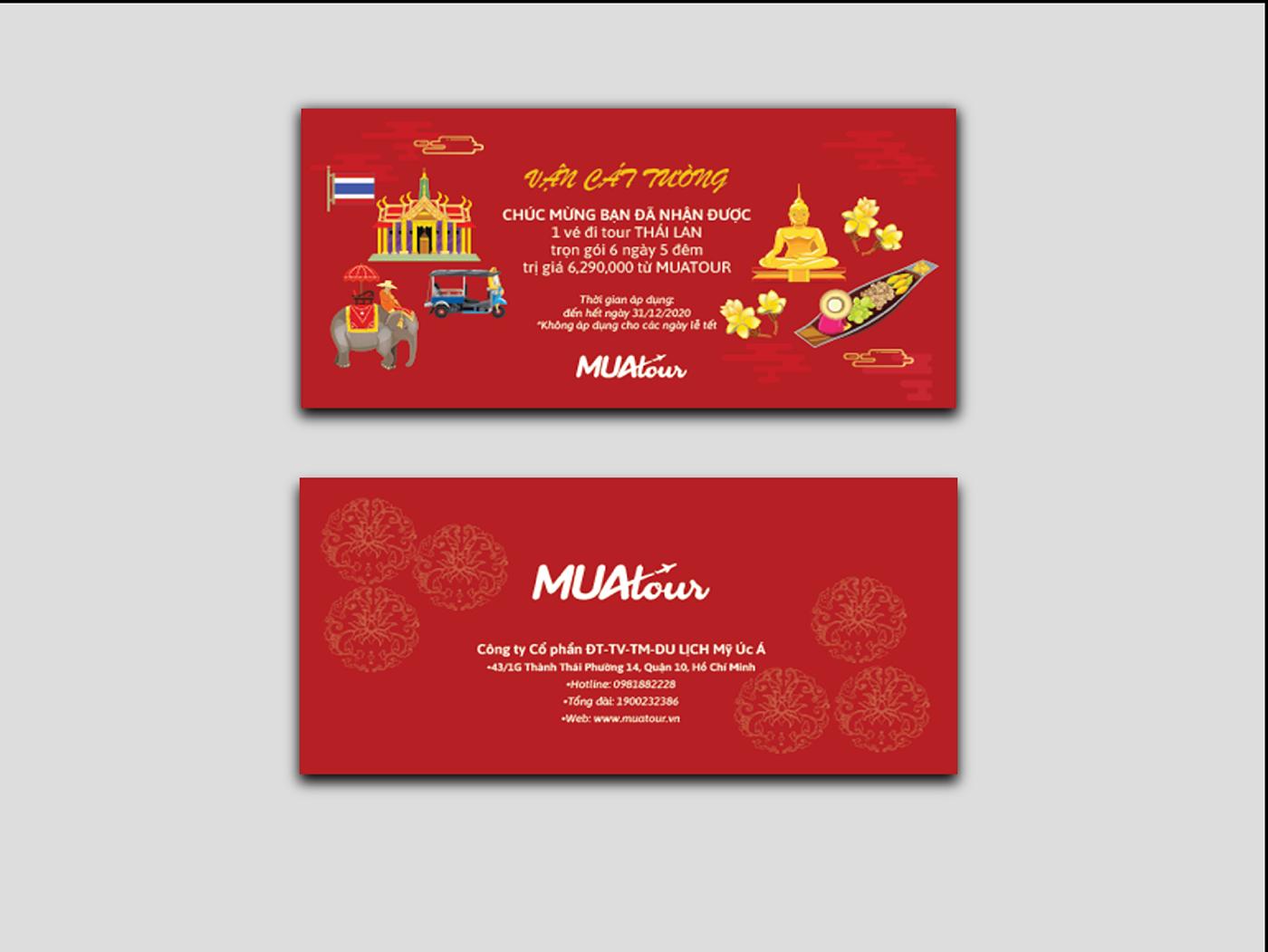 Lunar New Year voucher