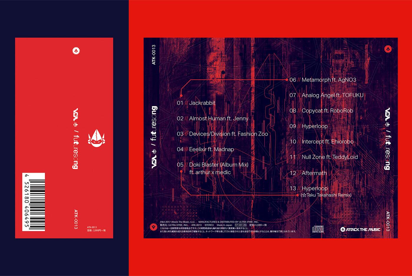 album art music future chaos japan Attack The Music