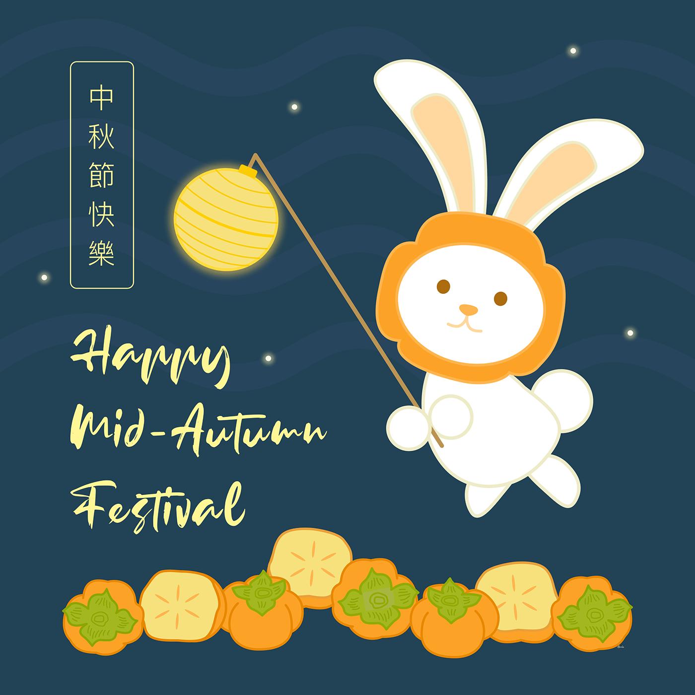 autumn festival lantern mid-autumn Mid-Autumn Festival moon mooncake persimmon rabbit